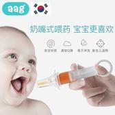 嬰幼兒喂藥器神器防嗆針筒奶嘴式 兒童寶寶喂藥器嬰兒喂水喝水 交換禮物聖誕節