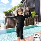 兒童泳衣 新款兒童運動泳衣女童男童通用分體大中小童學生游泳裝溫泉-超凡旗艦店