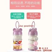 【買一送一】嬰兒裝奶粉盒便攜式外出寶寶分裝小號密封奶粉格儲存罐【齊心88】