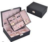 拉薇首飾盒大小雙層 皮革絨布飾品收納盒化妝品禮品禮物盒