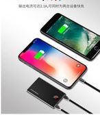 聖誕節交換禮物 超薄充電寶便攜毫安MIUI蘋果X可愛vivo華為女沖手機通用7快充行動電 俏女孩