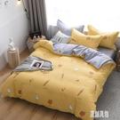 床包組床上四件套1.8m床被套床單宿舍家用床上 LR16816【原創風館】