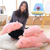 SISI【G8010】粉紅豬寶(47公分款)絨毛玩偶公仔娃娃靠墊生日禮物交換聖誕情人節