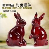 雅軒齋紅木工藝品 東陽木雕刻兔子家居風水擺件 12十二生肖招財兔