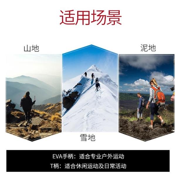 登山杖 釣魚熊多功能登山杖輕短鋁合金伸縮折疊手杖徒步爬山裝備戶外拐杖 夢藝家