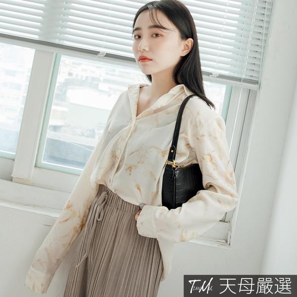 【天母嚴選】質感大理石紋雪紡襯衫(共二色)