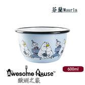 芬蘭 Muurla-moomin 嚕嚕米 朋友系列 600cc 藍色 琺瑯碗 #171306006