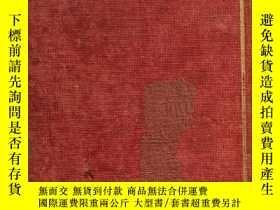 二手書博民逛書店民國英文原版硬精裝:The罕見golden treasury(英詩集錦)Y14340