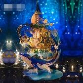 星空游樂場3D立體拼圖金屬園拼裝模型手工diy生日禮物【福喜行】