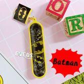 正版授權 DC英雄 蝙蝠俠 滑板鑰匙圈 手指滑板 吊飾 掛飾 COCOS SN199