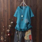 復古民族風 刺繡寬鬆棉麻上衣圓領套頭拼接花邊短袖t恤女夏裝新款夢想巴士