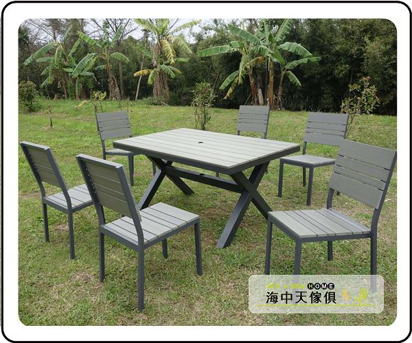 {{ 海中天休閒傢俱廣場 }} G-52 戶外時尚 塑木桌椅系列 35-1 150cm塑木長方桌組(1桌6椅)
