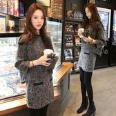 洋裝 秋冬新款時尚韓版毛呢連身裙呢子套裝包臀短裙大碼小香風兩件套女 提前降價 秒出
