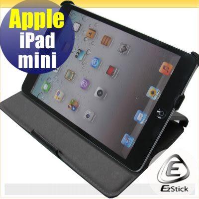 【EZstick】APPLE IPad mini 專用皮套 (頂級款式)(加碼送機身貼)