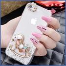 蘋果 iPhone12 iPhone11 12mini 12Pro Max SE2 XS IX XR i8+ i7 i6 手機殼 彩色木馬 水鑽殼 訂製