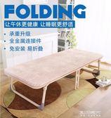 折疊床-木板床折疊床單人床雙人床午休床睡椅簡易床陪護床行軍床 東川崎町 YYS
