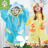 兒童雨衣男童女童小童幼兒園寶寶小孩雨披小學生雨鞋套裝1-2-3-6