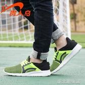 男鞋跑步鞋透氣運動鞋緩震休閒鞋學生折扣鞋秋季網面  【快速出貨】