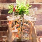七件套 帶蓋吸管刻度玻璃杯 可愛簡約森系 少女創意防漏學生水杯【少女顏究院】