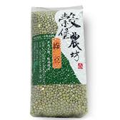 穀堡農坊-綠豆1000g