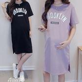 孕婦洋裝春新短袖T恤純棉200斤大碼寬鬆中長款韓版上衣 『夢娜麗莎精品館』