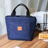飯盒包便當包保溫手提包飯盒袋帶飯包