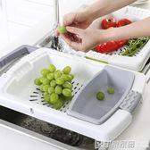 家用伸縮多功能水槽切菜板切水果蔬菜砧占板廚房小案板瀝水收納籃CY 印象家品旗艦店