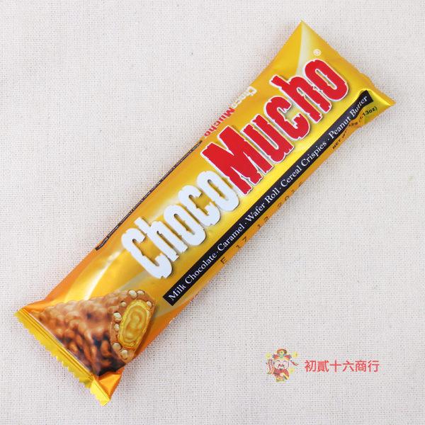 菲律賓零食久口木久巧克力(花生醬口味)32g【0216零食團購】4800092660801