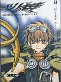 【書寶二手書T1/漫畫書_WFA】Tsubasa(1)-Reservoir chronicle_CLAMP_附殼_日文