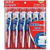 高露潔專業型牙刷*6入【愛買】