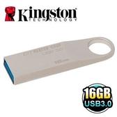 金士頓 隨身碟 【DTSE9G2/16GB】 16G DTSE9 G2 3.0 隨身碟 新風尚潮流