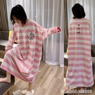 睡衣 秋冬季睡裙女長袖棉可愛韓版清新網紅大碼寬鬆過膝長裙春秋冬款 星河光年