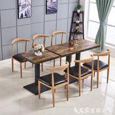 餐椅北歐餐椅家用現代簡約個性椅子創意凳子靠背時尚鐵藝靠背椅 艾家生活館 LX