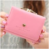 女短夾 韓版 小愛心 鉚釘 糖果色 可愛 短皮夾 零錢包(都有現貨) AngelNaNa SMA0137