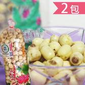白河新鮮蓮子2包(600g/包)