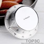 廚房計時器學生提醒機械式定時器兒童鬧鐘倒計時器磁吸「Top3c」