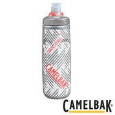 Camelbak 750ml 加大保冷噴射水瓶 銀白香柚【好動客】