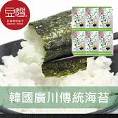 【豆嫂】韓國零食 KWANGCHEON 廣川傳統烤海苔(4gx12包)