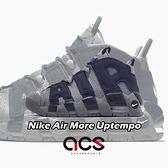 Nike 休閒鞋 Air More Uptempo GS 籃球鞋 灰 深藍 喬治城 女鞋 大童鞋 【ACS】 415082-009