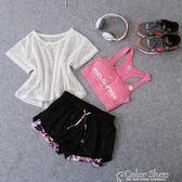 運動套裝女春秋新款夏季健身服短褲跑步寬鬆健身房瑜伽三件套color shop