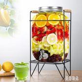 酵素桶釀酒泡酒玻璃瓶帶龍頭家用玻璃密封罐發酵桶飲料水果酵素瓶CC3524『美好時光』