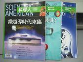 【書寶二手書T4/雜誌期刊_PNS】科學人_91+93+95期_共3本合售_鐵超導時代來臨等