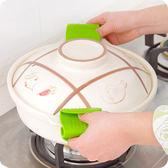 ♚MY COLOR♚大號防滑隔熱夾 納川 防燙 碗夾 微波爐 手套 創意 廚房 把手 加厚 (單個入) 【K11】