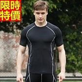 緊身衣 健身重訓-舒適貼合彈力不變形短袖運動服3色69m7[時尚巴黎]