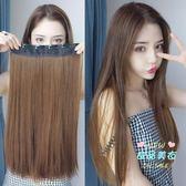 長假髮 女長髮一片式網紅無痕接髮片自然頭頂補髮捲長直髮氣質片 5色