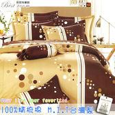 鋪棉床包 100%精梳棉 全舖棉床包兩用被四件組 雙人5*6.2尺 Best寢飾 6811-2