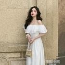 一字領洋裝 海邊度假旅游沙灘裙溫柔系仙女裙方領白色連身裙一字肩露肩長裙
