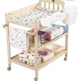 嬰兒尿布台