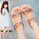 女童涼鞋 女童涼鞋新款夏季小女孩時尚公主鞋中小童軟底鞋兒童涼鞋