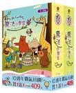 魔法小學堂 BOX 1+2 : 1~78集 DVD ※附魔法貼貼樂+身高表 (La fée Coquillette) (法國動畫)